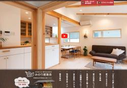 株式会社みのり建築舎 ホームページ