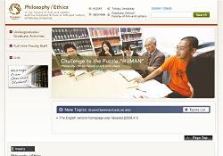 東北大学 哲学・倫理学合同研究室(東北大学 哲学・倫理学合同研究室様) 東北大学 哲学・倫理学合同研究室 英語版ホームページ
